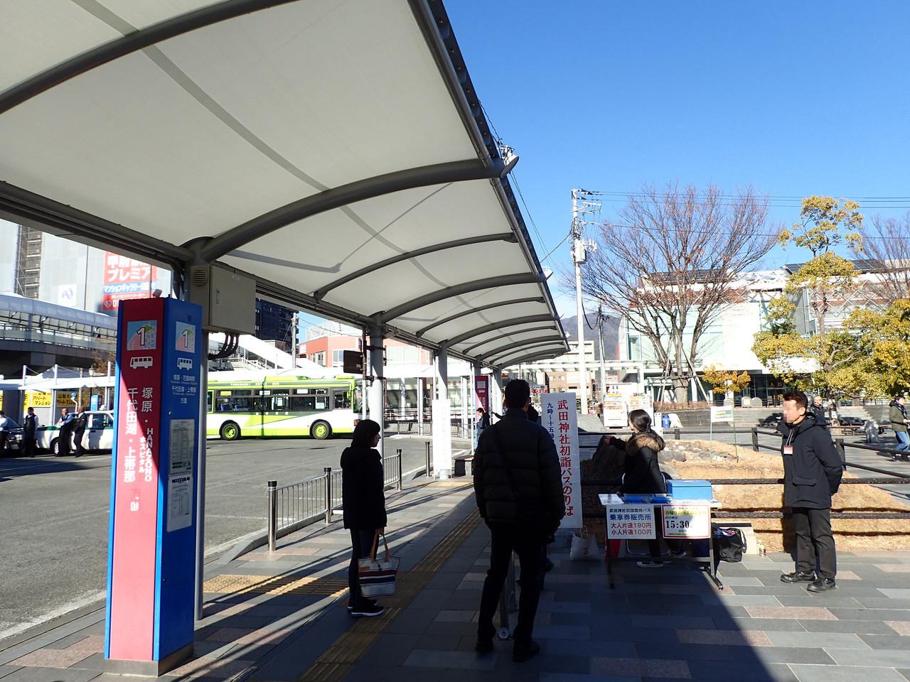 武田神社初詣臨時バス乗り場