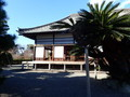 [静岡][掛川城]二の丸御殿