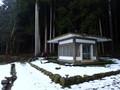 [福井][一乗谷城]英林塚