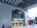 [大阪]京橋駅