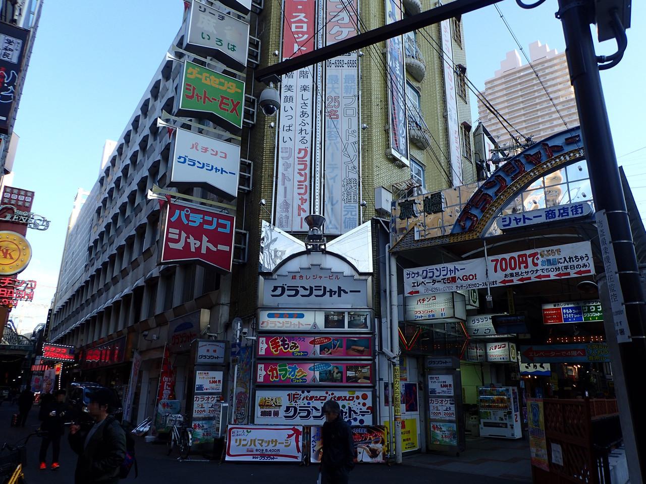 京橋ディープスポット