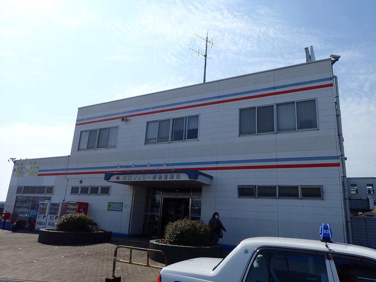 徳島港フェリーターミナル