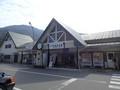 [徳島]阿波池田駅