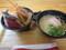 海鮮丼@海の駅