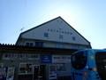 [高知]くろしお窪川駅