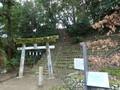 [愛媛][湯築城]岩崎神社登り口