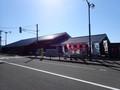 [松前]道の駅