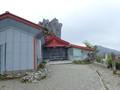 [徳島][剣山]大剣神社