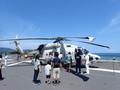 SH-60K