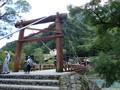 [長野]かっぱ橋