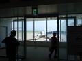 [静岡]搭乗便