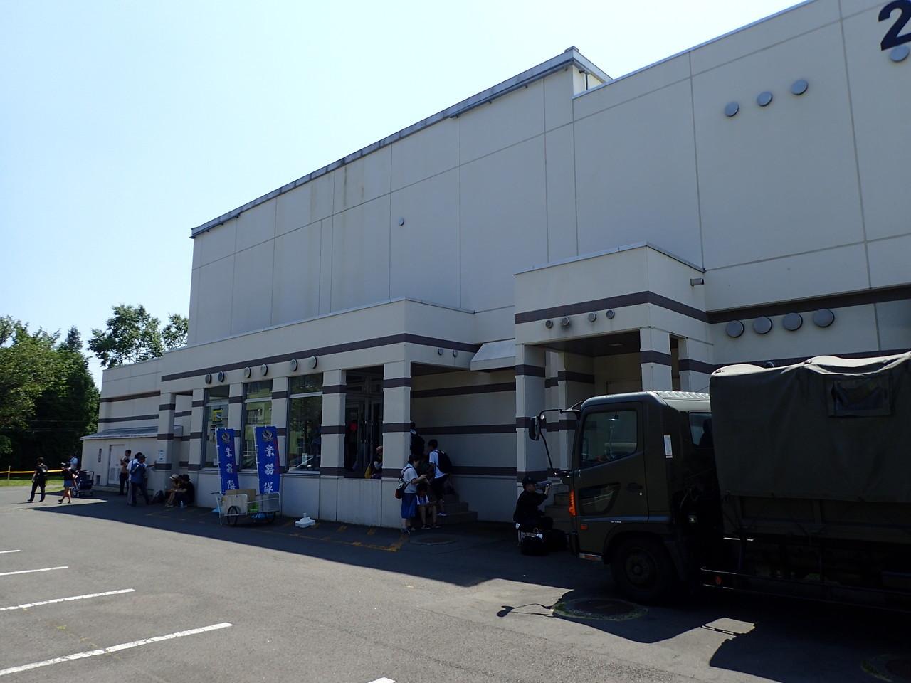 厚生センター