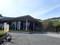 名護屋城博物館