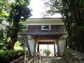 [長崎][平戸城]本丸門