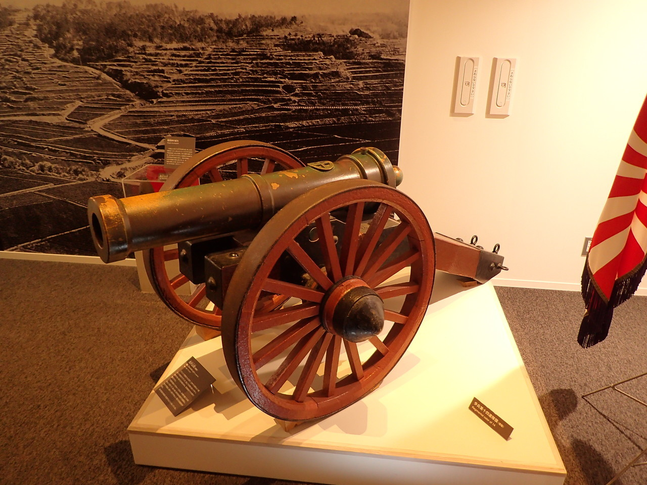 4ポンド山砲
