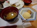 [白老][温泉][宿飯]食事ウィズアウトご飯・デザート
