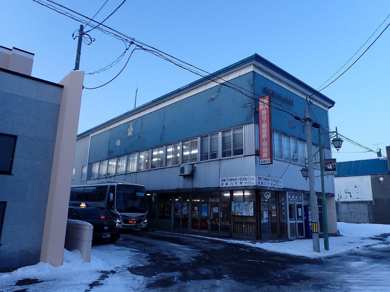 沿岸バス本社ターミナル