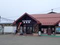 [秋田]鷹巣駅