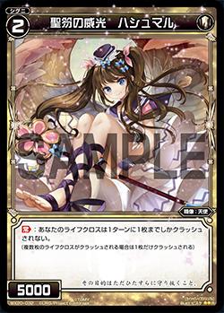 f:id:uruzu07:20171024125800j:plain