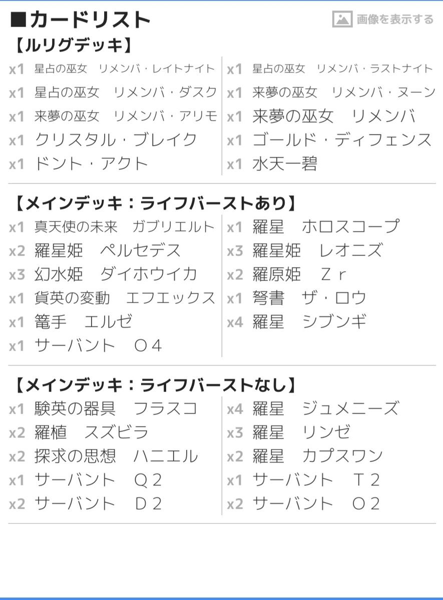 f:id:uruzu07:20200109221016j:plain