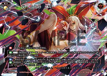 f:id:uruzu07:20200218143659j:plain