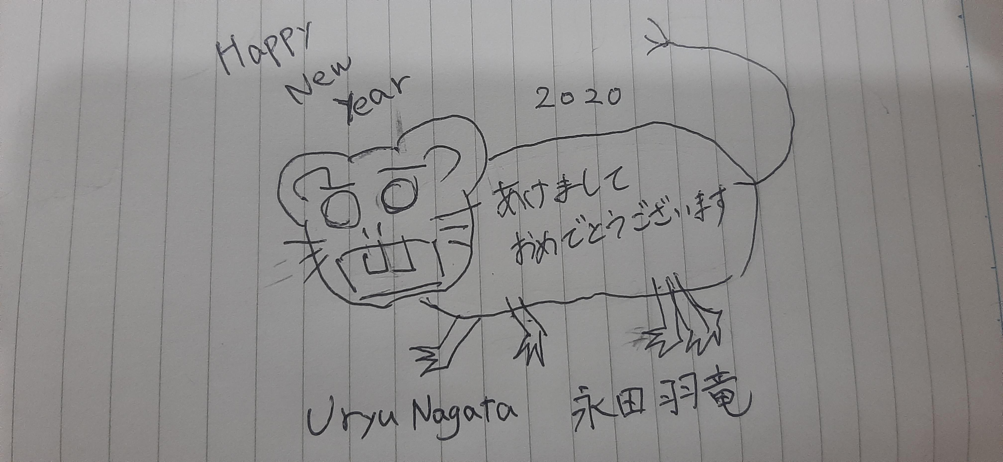 f:id:uryu19:20200101203629j:plain