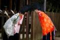 京都新聞写真コンテスト 古式の礼