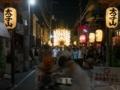 祇園祭前祭宵山太子山