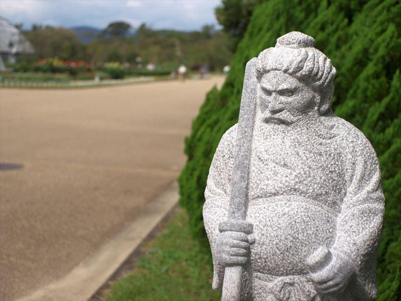 秋の植物園ー野外彫刻