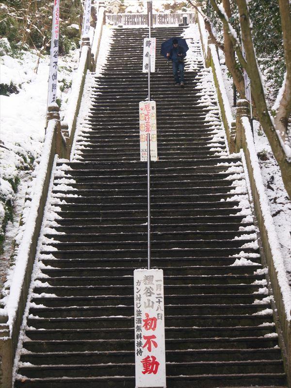 雪の狸谷不動3