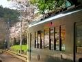 春の中へ@叡電比叡山口駅