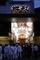 出町枡形商店街を巡幸する神輿@上御霊神社御霊祭(還幸祭)