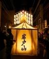 祇園先祭宵山岩戸山