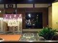 祇園宵山の京町屋