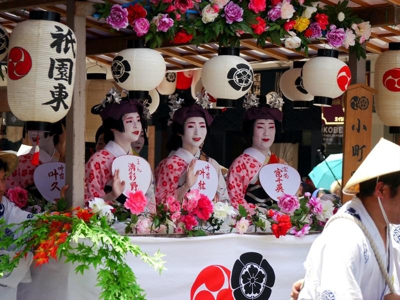 祇園東の綺麗どころ@祇園祭花笠巡行
