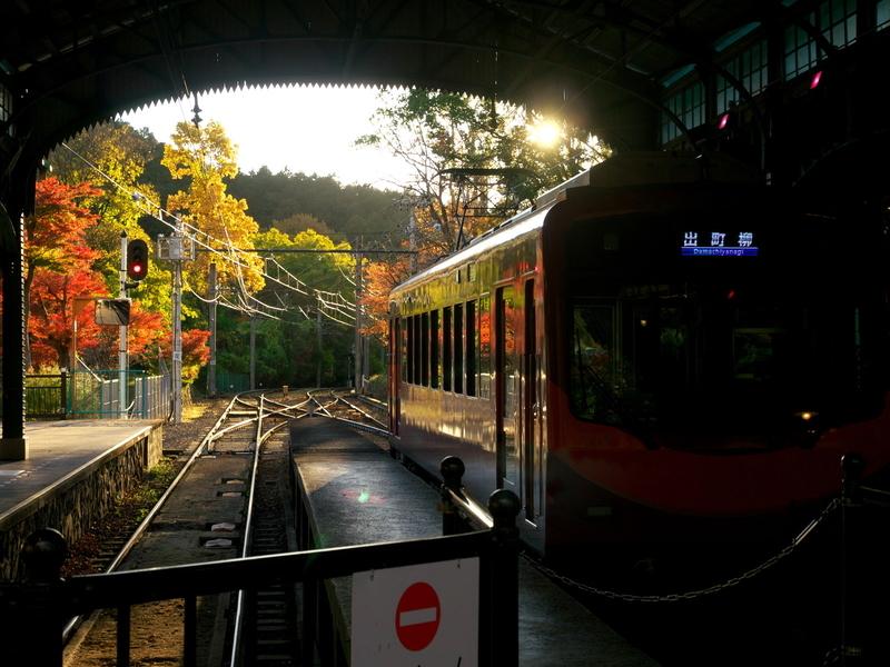 叡電八瀬比叡山口駅