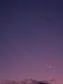 繊月と宵の明星@出町柳