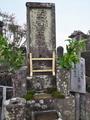 斎藤利三の墓