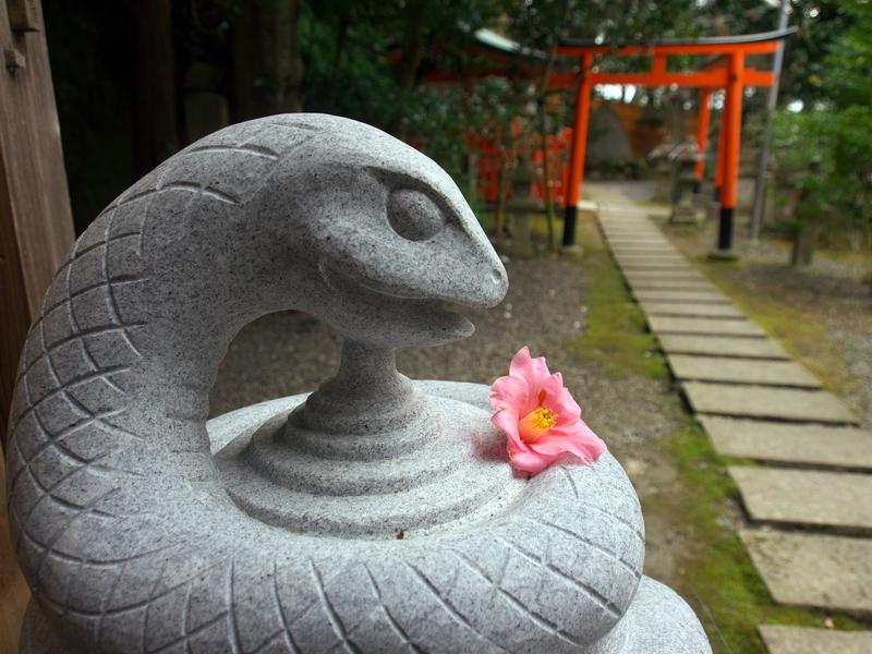 狛蛇@大豊神社