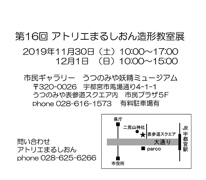 f:id:us32:20191127193220j:plain
