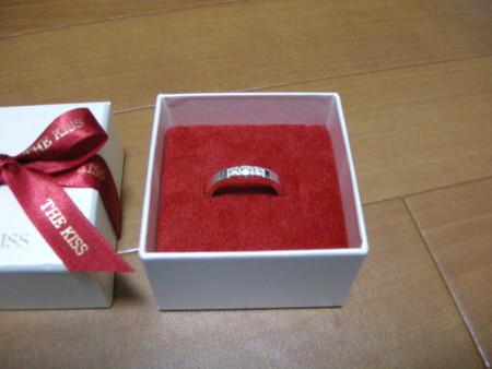 f:id:usa-kounosuke:20081223220041j:image