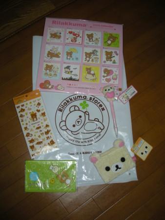 f:id:usa-kounosuke:20081223220315j:image