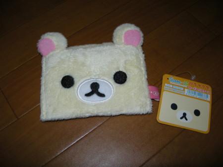 f:id:usa-kounosuke:20081223220344j:image
