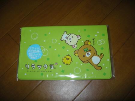 f:id:usa-kounosuke:20081223220357j:image