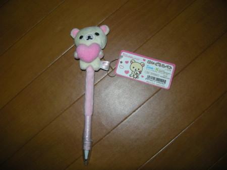 f:id:usa-kounosuke:20081223220413j:image