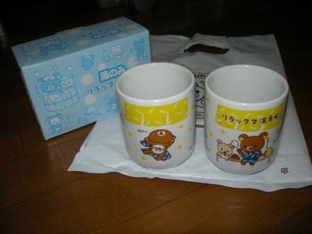 f:id:usa-kounosuke:20081223220545j:image