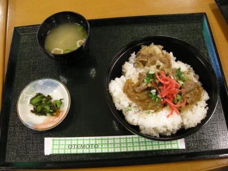 f:id:usa-kounosuke:20090430121852j:image