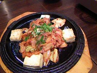 f:id:usa-kounosuke:20091009190346j:image