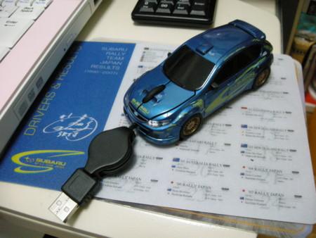 f:id:usa-kounosuke:20091025215537j:image:w360