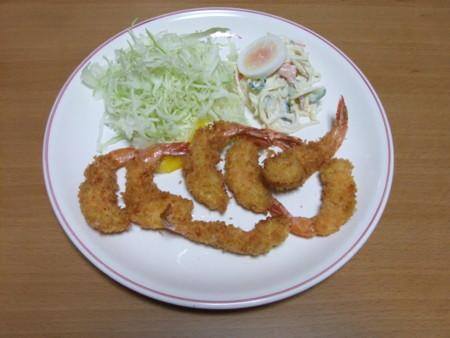 f:id:usa-kounosuke:20100311202739j:image:w360